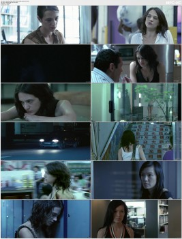 Download Subtitle indo englishBoarding Gate (2007) BluRay 720p