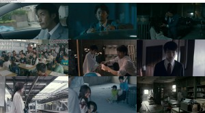 At Home (2015) BluRay 720p