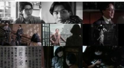 movie screenshot of Center Stage fdmovie.com