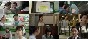 movie screenshot of Elegant Lies fdmovie.com