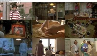 No More Cry (2009) DVDRip 600MB Ganool