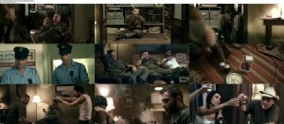 movie screenshot of Bordering on Bad Behavior 2014