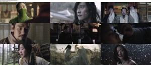 Memories of the Sword (2015) 720p HDRip