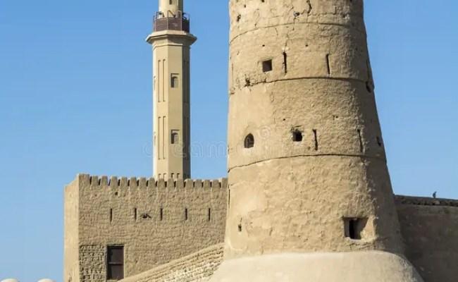 Al Fahidi Fort Dubai Museum Stock Photo Image Of