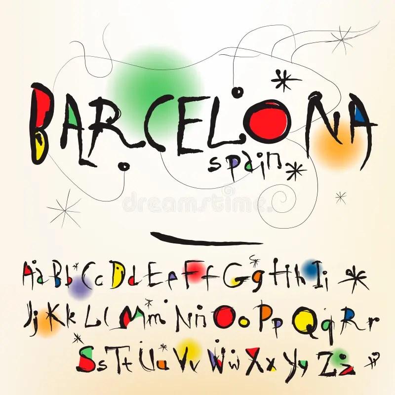 The Alphabet In Style Spanish Artist Of Joan Miro Stock Photo - alphabet in spanish