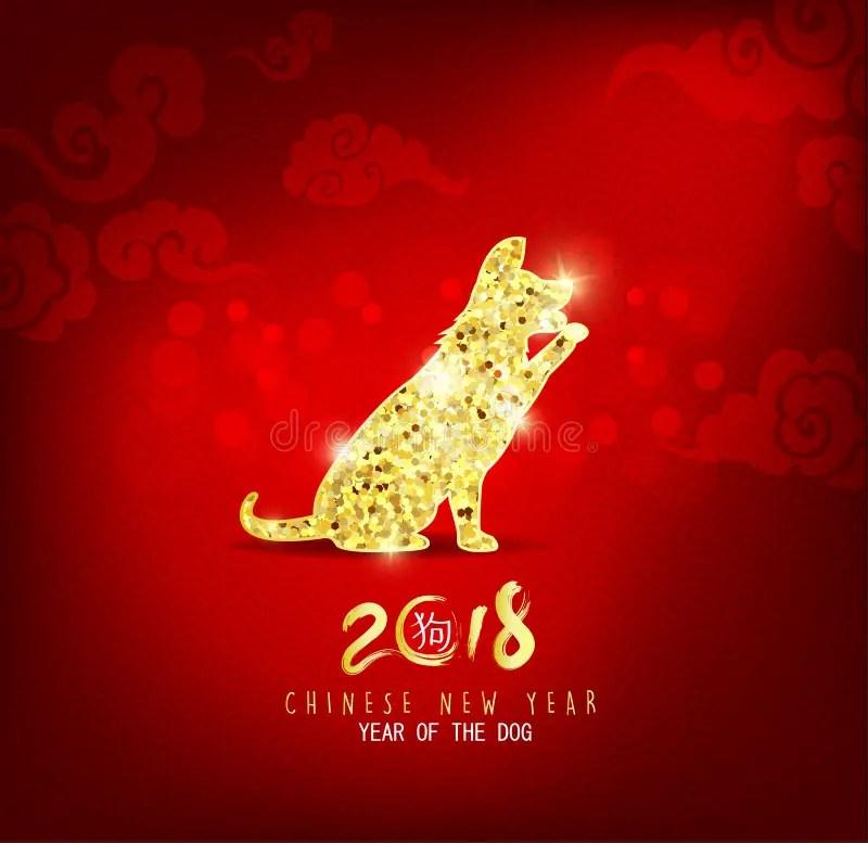 Cartão 2018 Do Ano Novo Feliz Imagem de Stock - Imagem de folheto