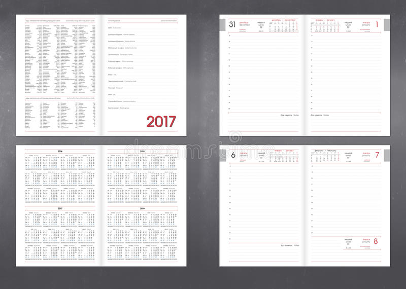 diary pages template - Onwebioinnovate - diary paper template