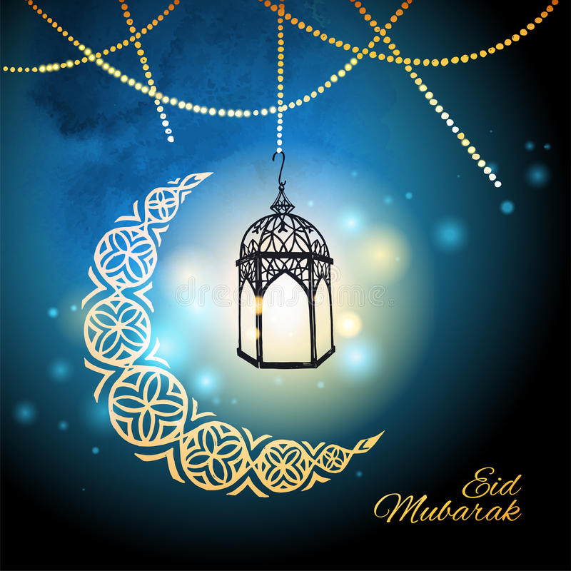 Eid Mubarak Greeting Card Template Stock Vector - Illustration of