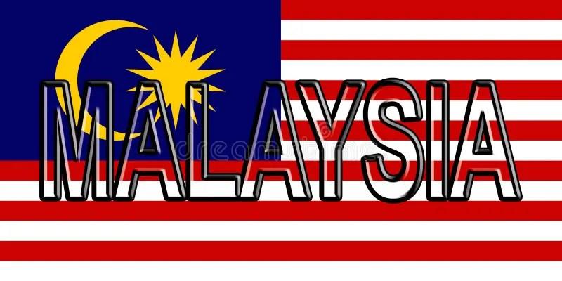Flag of Malaysia Word stock illustration Illustration of text - word flag