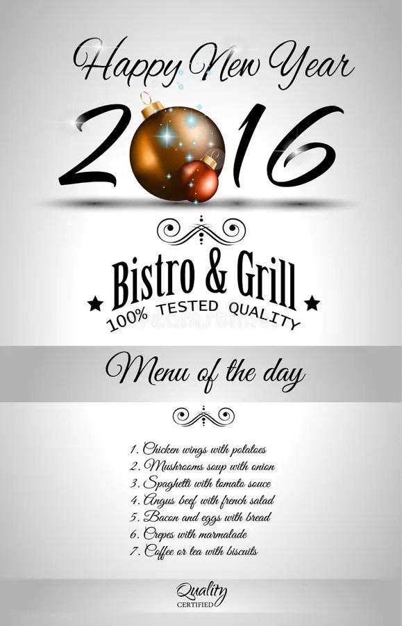 2016 Happy New Year Restaurant Menu Template Stock Vector - event menu template