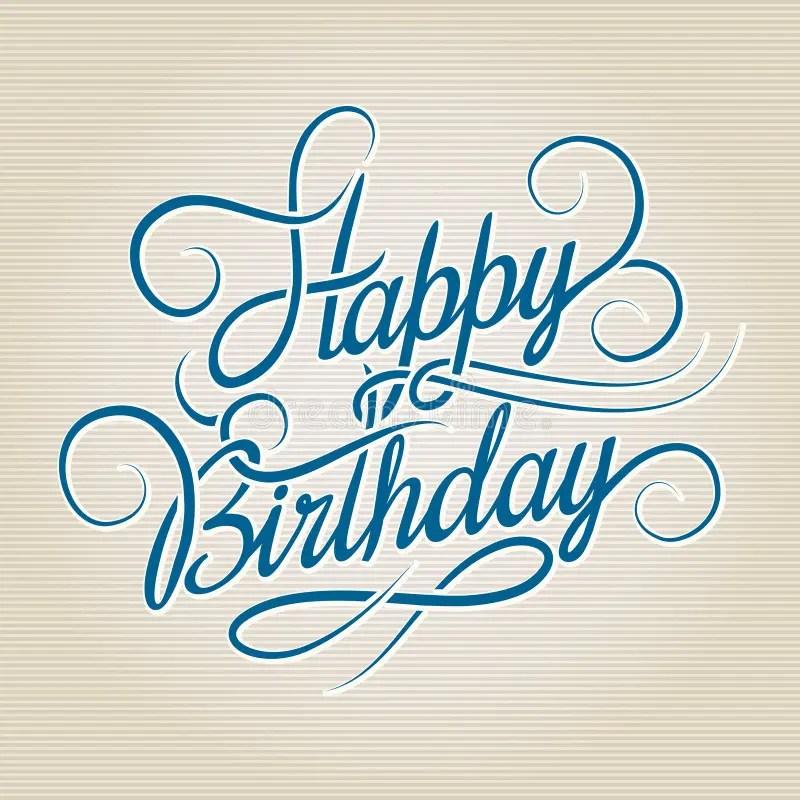 Letras Dibujadas Mano Del Feliz Cumpleaños Ilustración del Vector