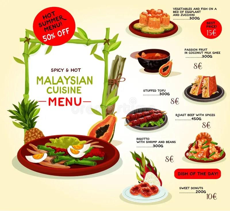 Malaysian Cuisine Restaurant Menu Template Design Stock Vector - a la carte menu template