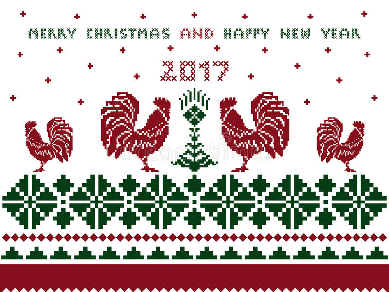 Merry Christmas And Happy New Year Card With Pattern Cross Stitch