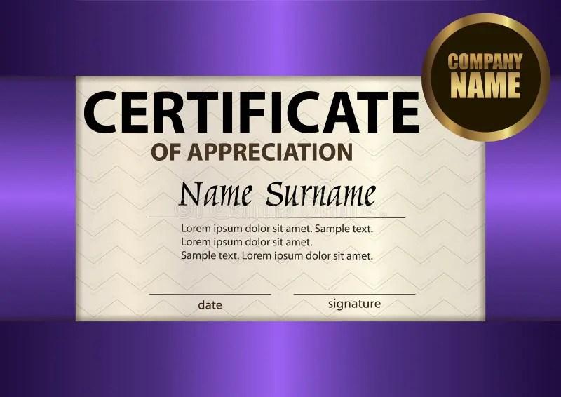 Vector Certificate Of Appreciation Template Award Winner Rewar