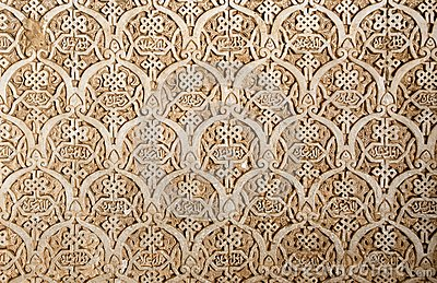 Farooq 3d Name Wallpapers Arabic Pattern Royalty Free Stock Photos Image 26743228