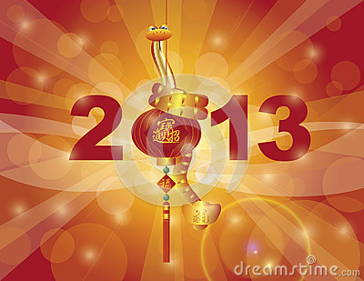 Related Post When Is Chinese New Year 2015 Day Finder