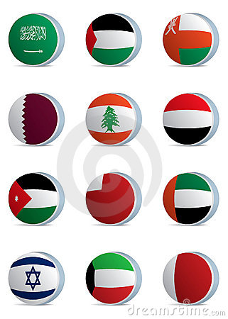 Country flags-middle east Stock Images Page Everypixel