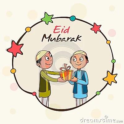 Muslim Girl Namaz Wallpaper Eid Mubarak Celebration With Cute Kids Stock Illustration