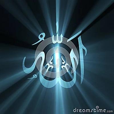 3d Wallpapers Desktop Hd God Allah Arabic Symbol Light Flare Stock Images Image 20134094