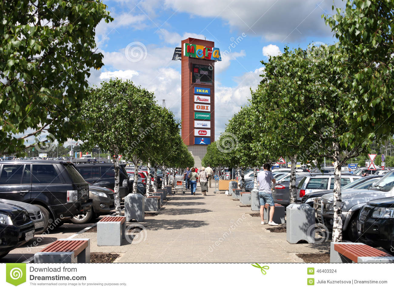 Ikea Russia The Advertising Tower With Logos Of Ikea, Auchan, Obi And