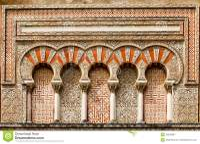 Ancient Islamic Building Decoration Stock Image - Image ...