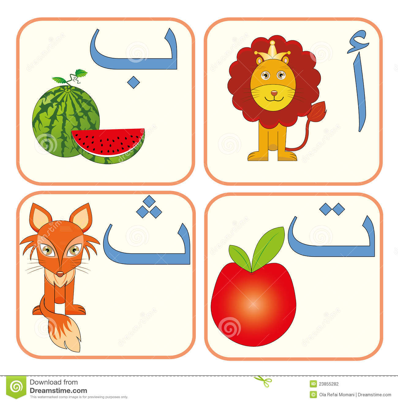 Alphabet animals arabic cute fruit kids letter