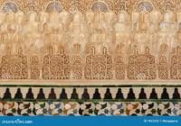 Arabic Art Masterpiece. Tiled Wall. Alhambra Stock ...