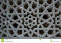 Arabic Window Grill Design