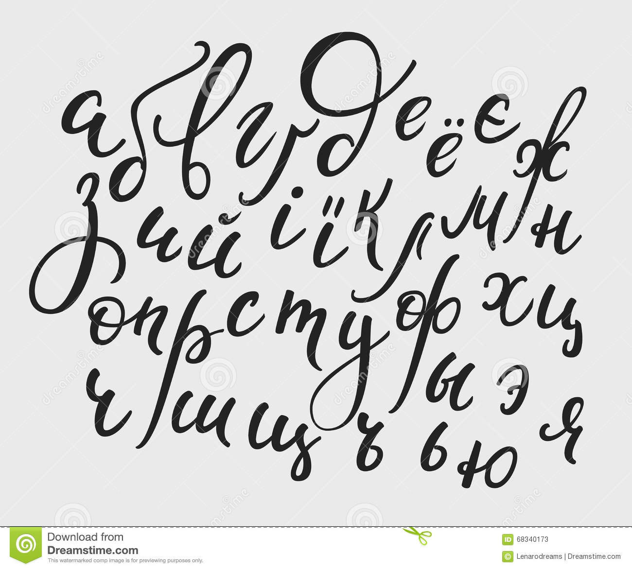 Letter In Cursive Brush Style Cyrillic Alphabet Calligraphy Stock Illustration