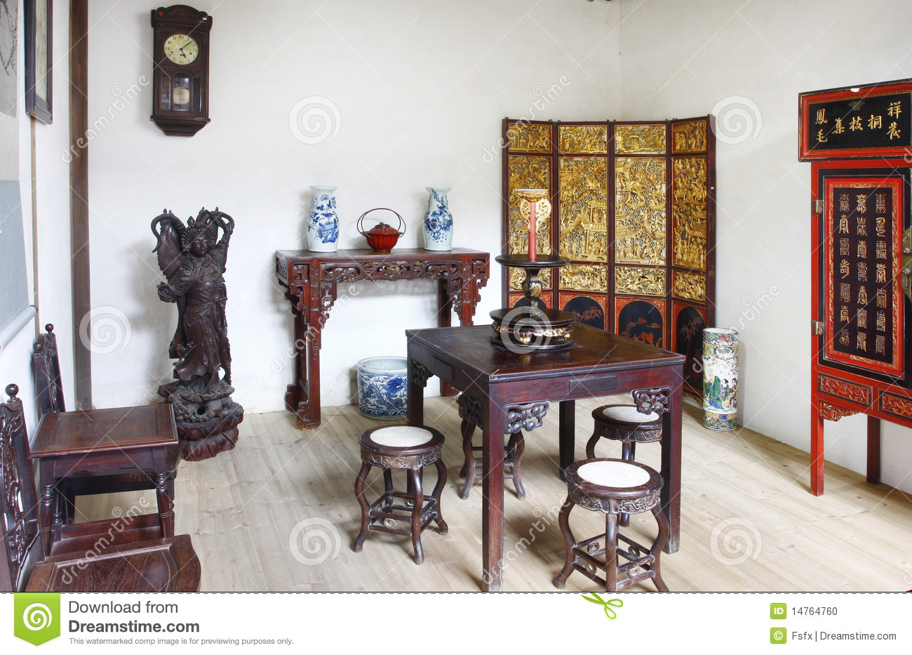 Site Chinois Decoration Building Interior Of Chinese Old House Stock Photo Image