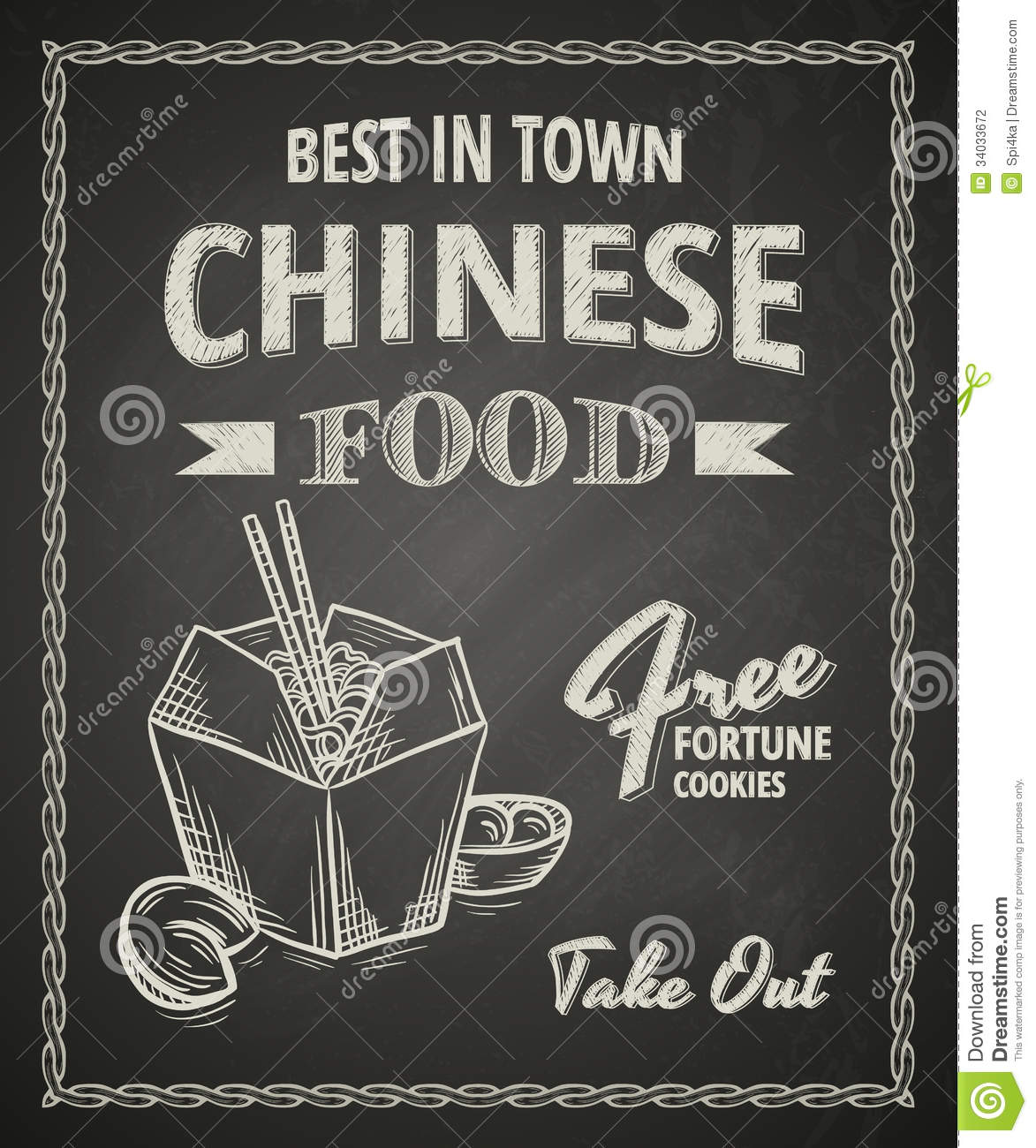 Tea Wallpaper Quotes Chinese Food Poster Stock Photography Image 34033672