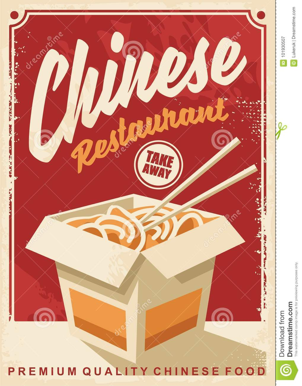 Poster Cuisine Chinese Food Restaurant Retro Promotional Poster Stock Vector