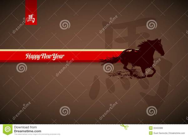 2014 Chinese new year symbol greeting card design Chinese New Year . 1300 x 952.Chinese New Year Card Template Word
