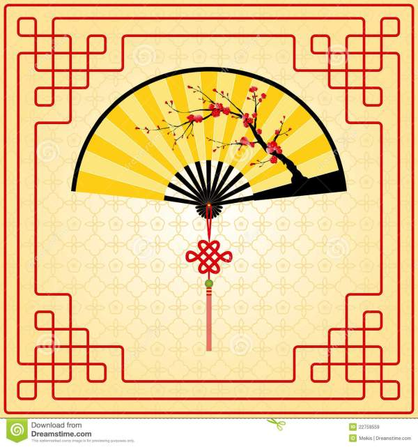 More similar stock images of  Chinese New Year greeting card . 1300 x 1390.Chinese New Year 2010 Greeting E-cards