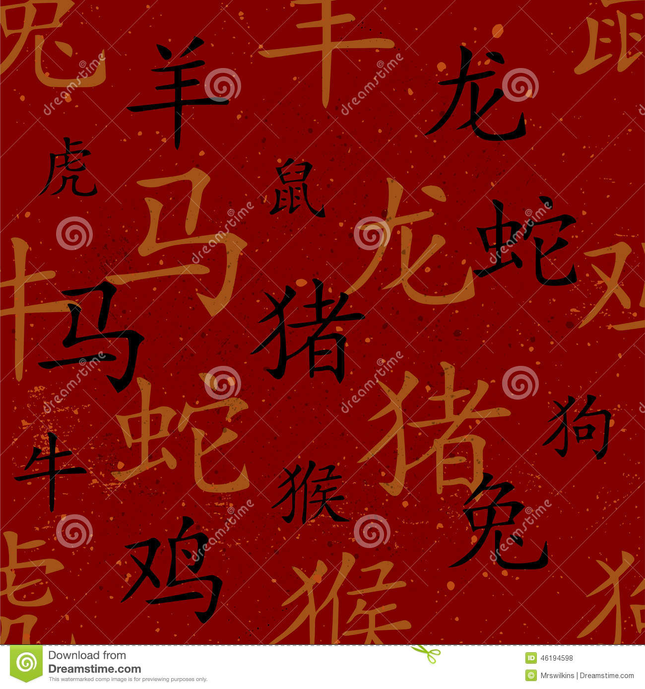 Animated Snake Wallpaper Chinese Red Maroon Oriental Background With Zodiac Signs