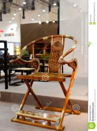 Chinese Style Folding Chair Stock Photo - Image: 45777259