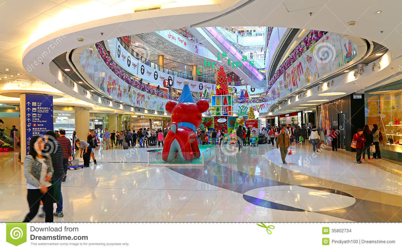 Apm Decoration Christmas Decoration In Shopping Mall Editorial Stock