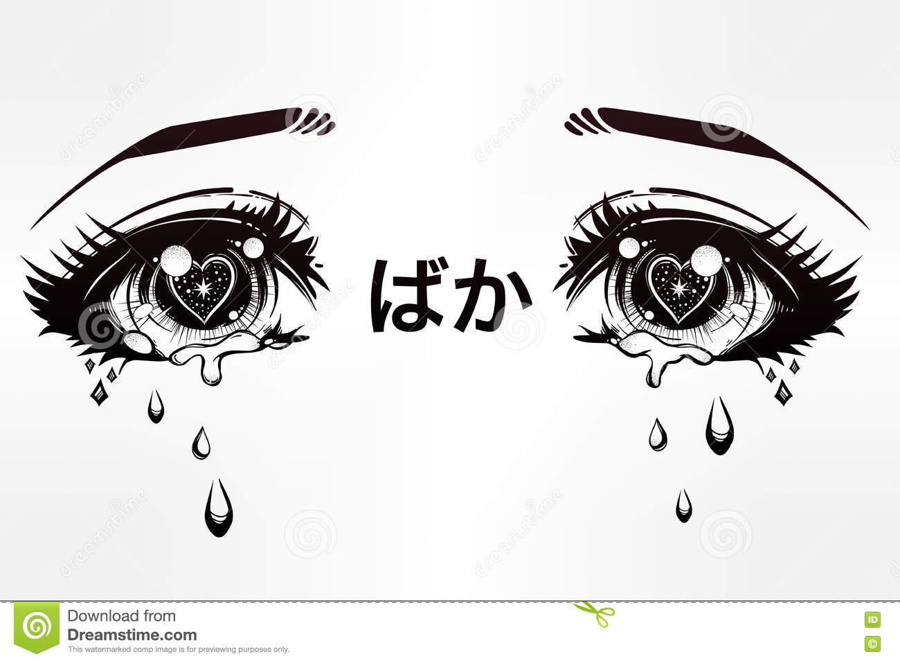 Dessin Facile A Refaire Crying Eyes In Anime Or Manga Style Stock Vector