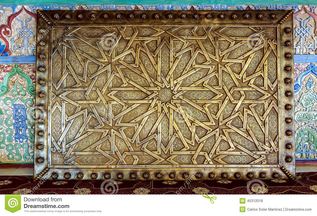 Decoration Arabe Maison Décoration Arabe D 39arabesque Photo Stock Image Du Moyen