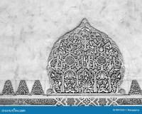Decorative Reliefs. Muslim Art. Alhambra Stock Photos ...