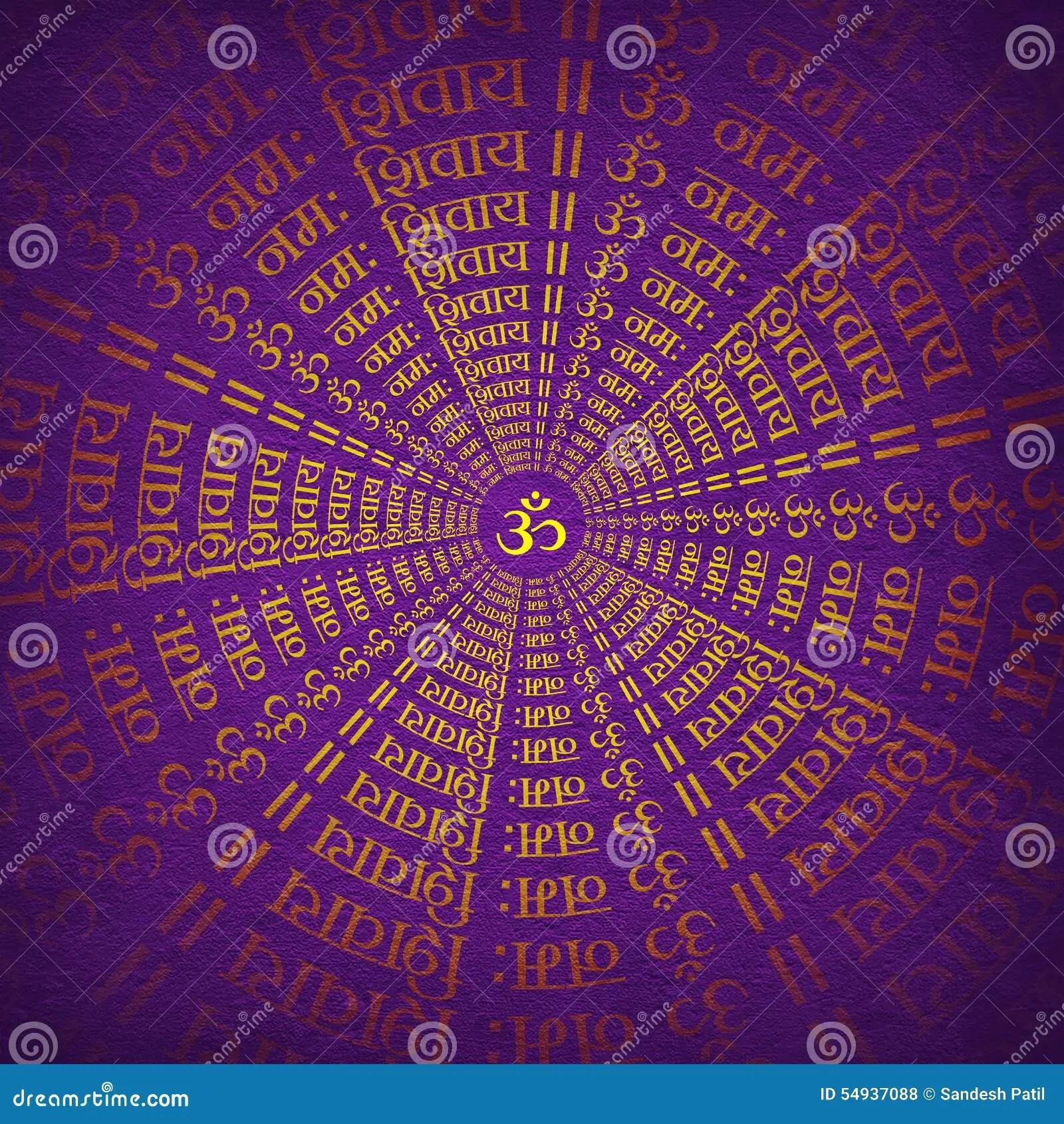 Om 3d Wallpaper Download Devotional Background Stock Photo Image 54937088