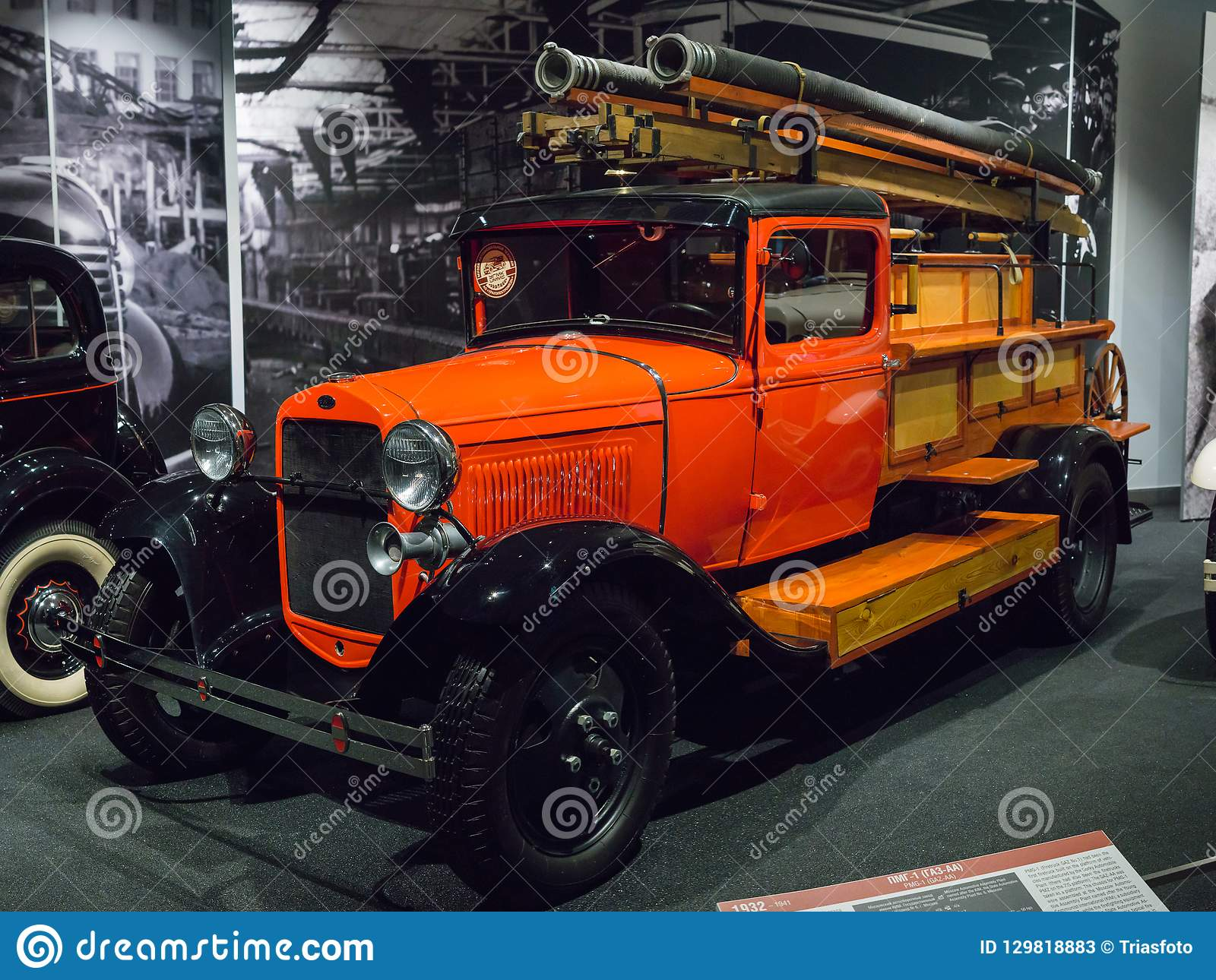 Automobile Engineering For Fire Retro Car Pmg 1 Gaz Aa In The Twentieth Century Automobile