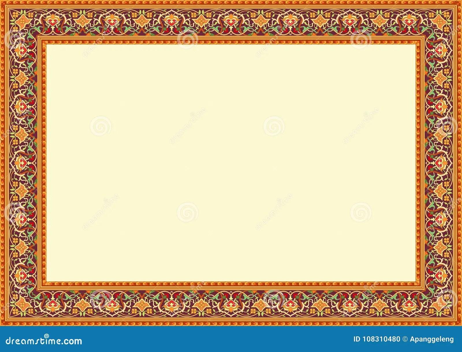 Islamic Wall Hanging Frames - Castrophotos