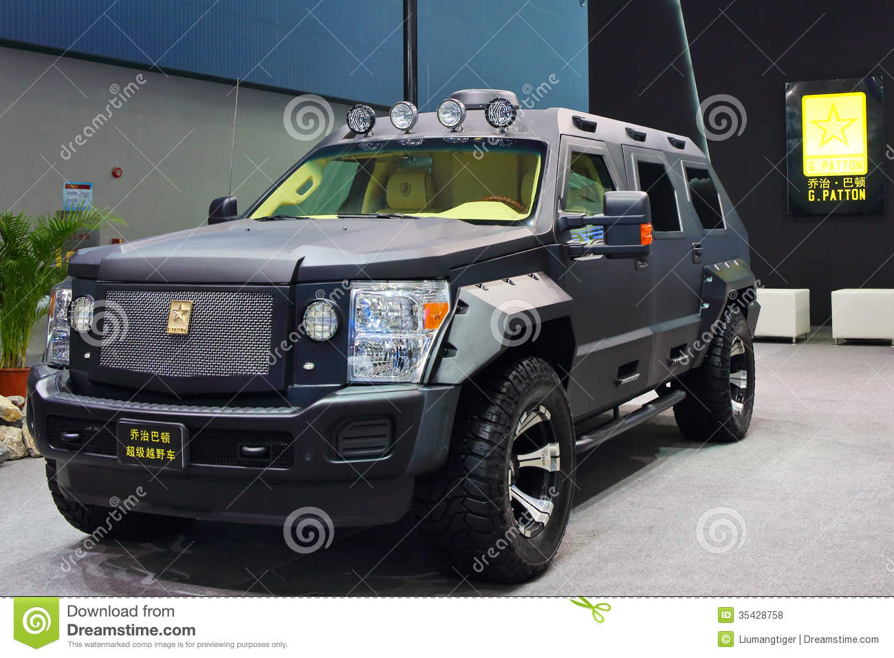 Audio Car Wallpaper Download George Patton Editorial Stock Photo Image Of Luxury