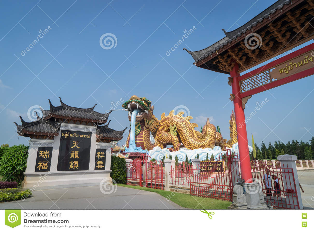Giant Dragon Statue Giant Dragon Statue Editorial Stock Photo Image Of Beautiful