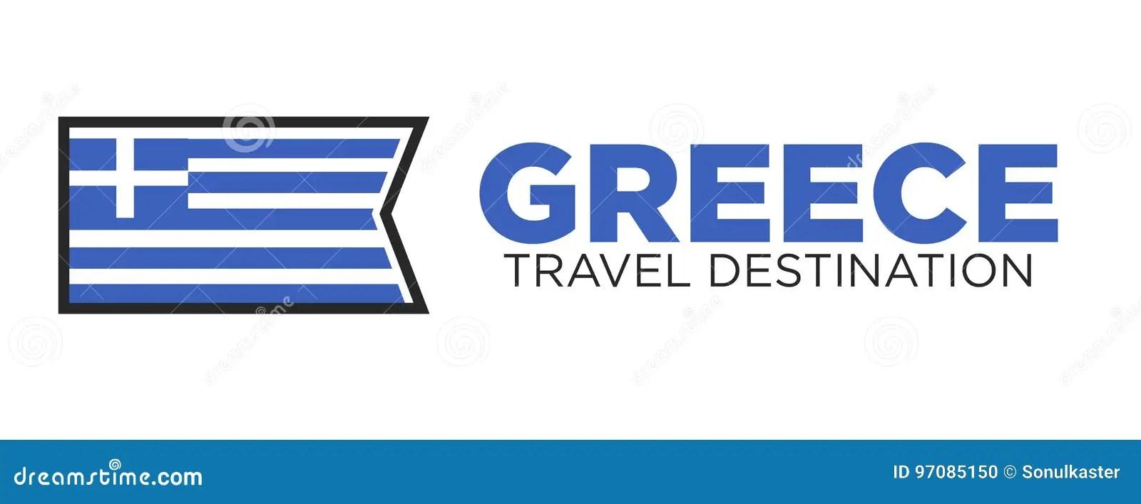 Greece Travel Destination Logo Stock Vector - Illustration of simple