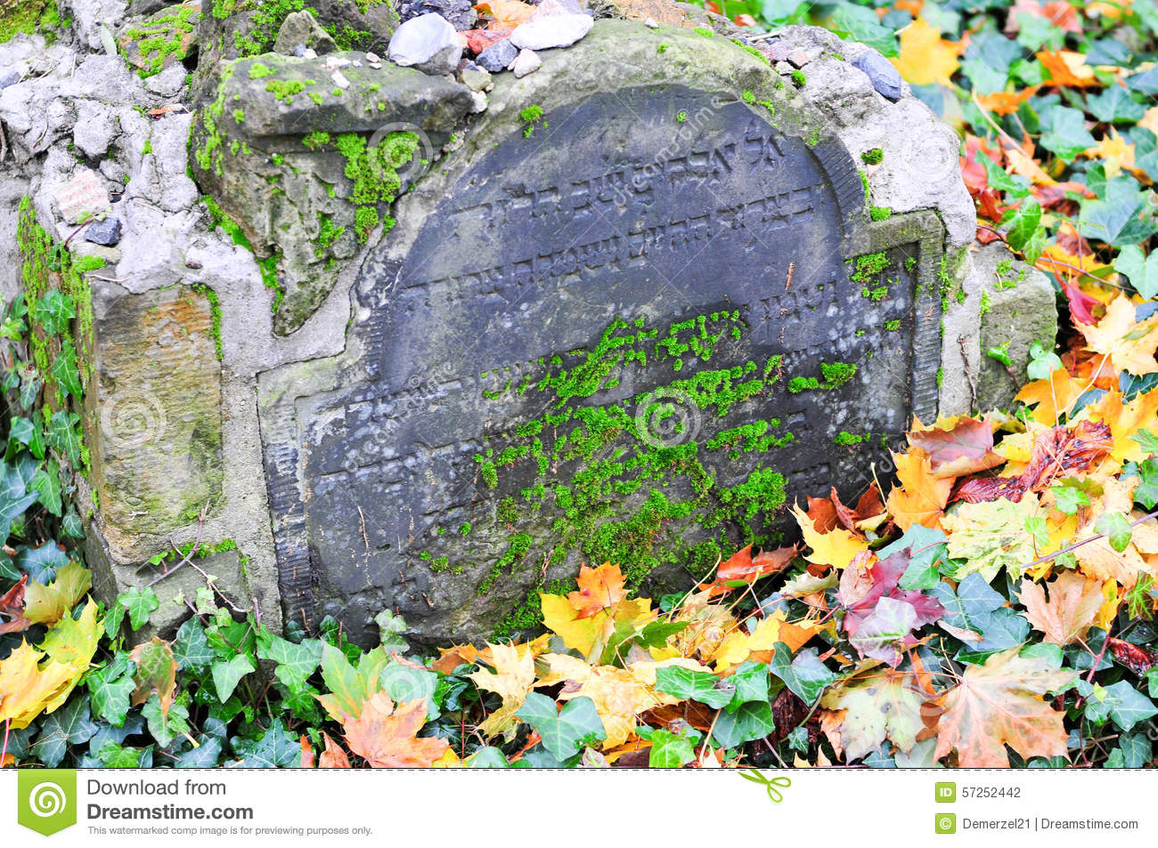 Jewish Cemetery At Grosse Hamburger Strasse In Berlin Germany Grosse Hamburger Strasse Jewish Cemetery Editorial Photography