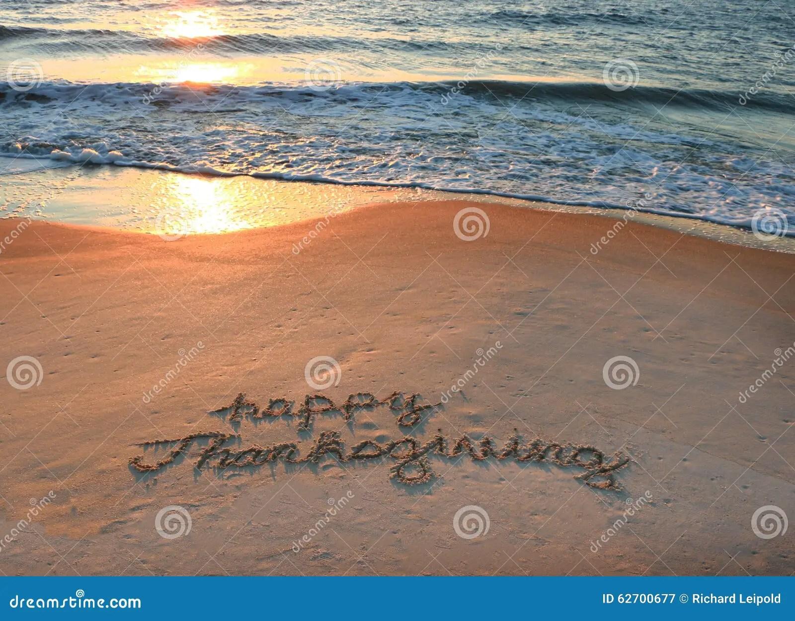 Happy Thanksgiving 3d Wallpaper Happy Thanksgiving Stock Photo Image 62700677