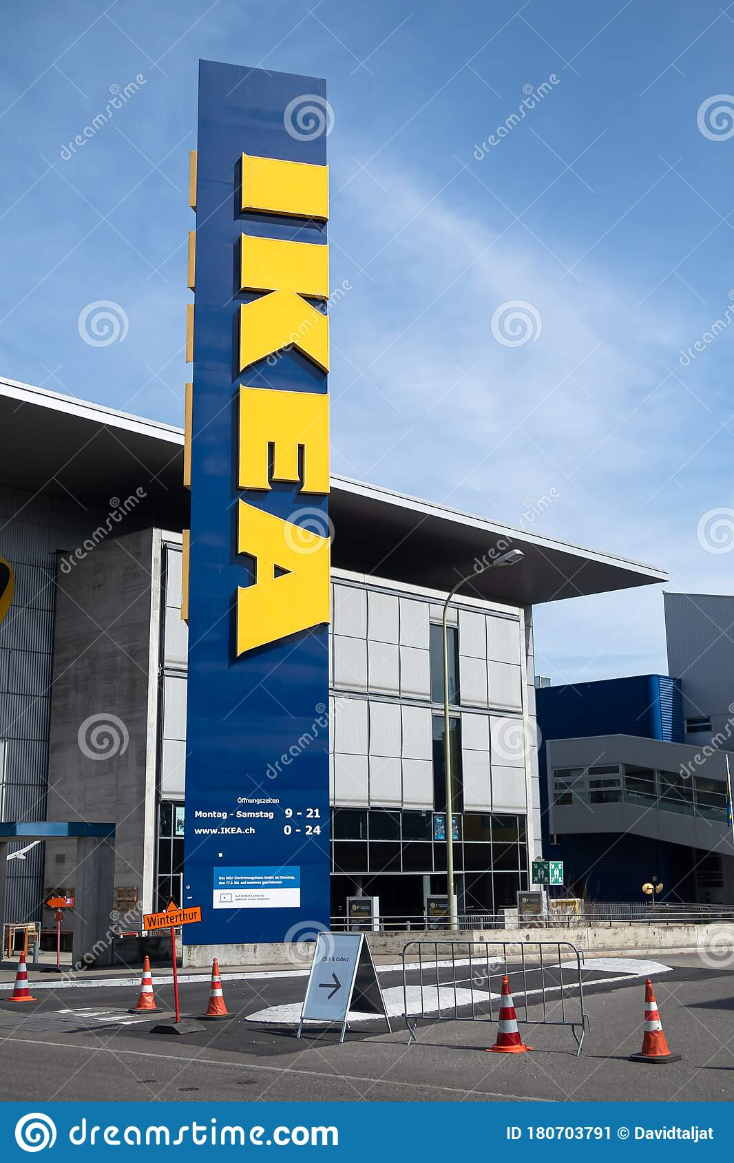 2 442 Ikea Swedish Photos Free Royalty Free Stock Photos From Dreamstime