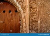 Islamic Art (Alhambra) stock photo. Image of alhambra ...
